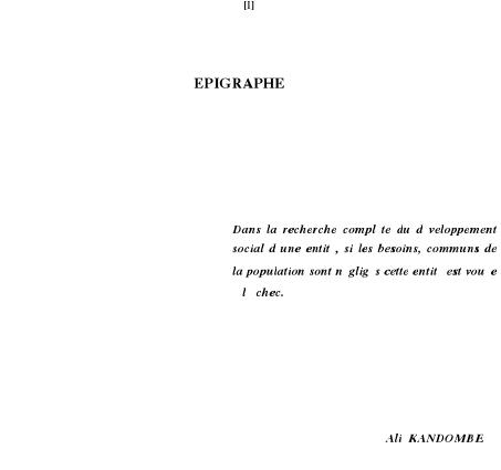 Memoire Online - L'inapplicabilité de la politique publique