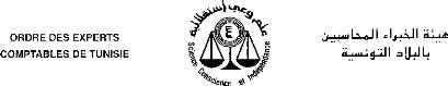 Memoire online transmission de cabinet expert comptable - Cabinet d expertise comptable tunisie ...
