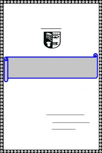 Memoire Online Conception Et Développement Dun Site Web Pour