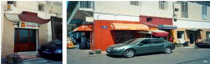 Restaurant Chinois Rue De Thann