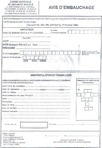 demande immatriculation cnss