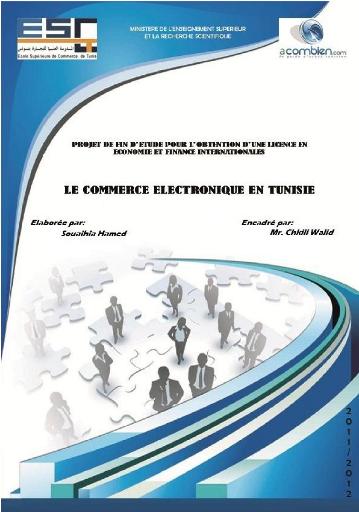 Memoire Online Le Commerce Electronique En Tunisie Hamed Souaihia