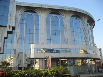 Attijariwafa bank centre d'affaire yacoub el mansour casablanca