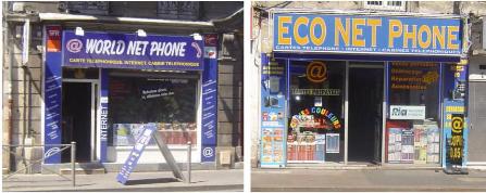 Cyber Cafe Photocopie  Rue De Tolbiac France